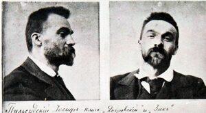 Piłsudski Wałęsą szargany